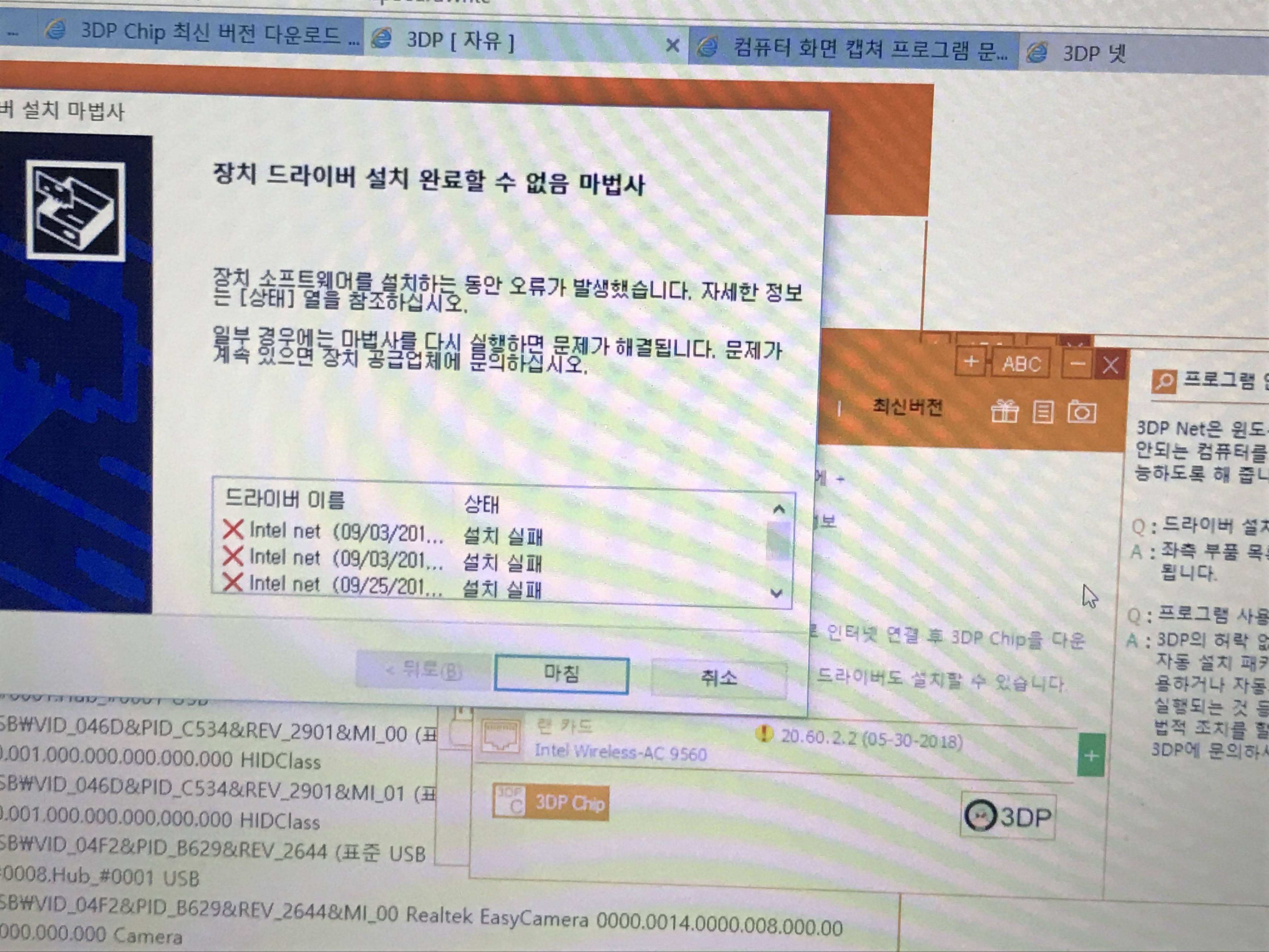 C84EAFF8-5912-48EC-940D-B732CC52E981.jpeg