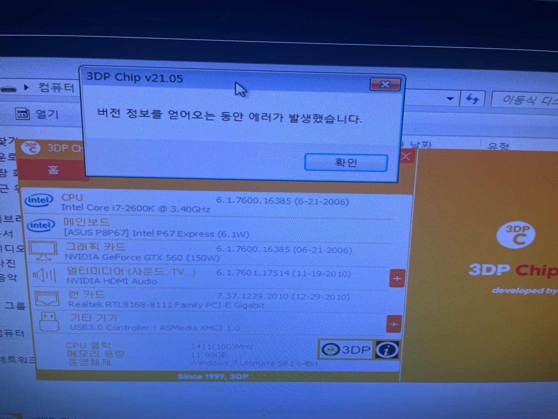 KakaoTalk_20210528_010831498_01.jpg