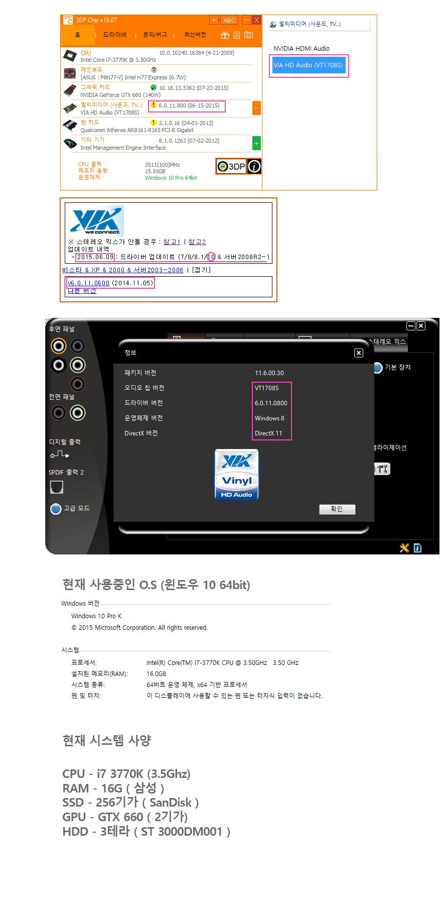 HDvia_none_driver.jpg
