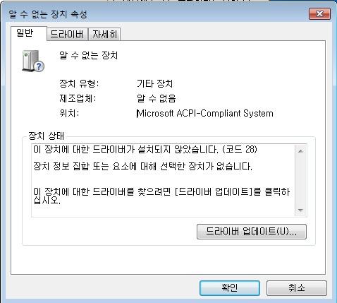 기타 장치(Microsoft).jpg