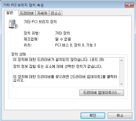 기타 PCI 브리지 장치.jpg